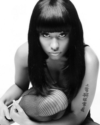 Nicki Minaj's Chinese Arm Tattoo