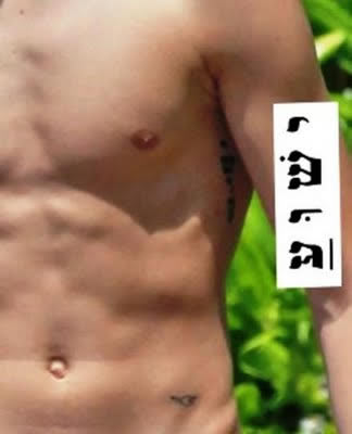 Justin Bieber's Hebrew Tattoo on His Left Ribcage