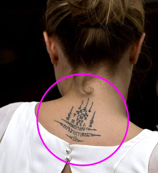 cara delevingne debuts new neck tattoo at sister poppy�s