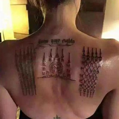 Angelina Jolie, Brad Pitt Squash Divorce Rumors with Matching Thai Tattoos